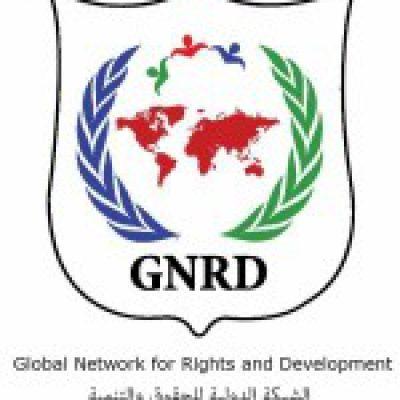 "GNRD ""Foundation Project"""